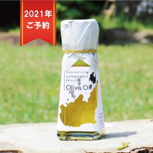oliveoil-45-yoyaku